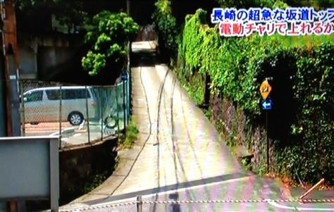 長崎の坂1