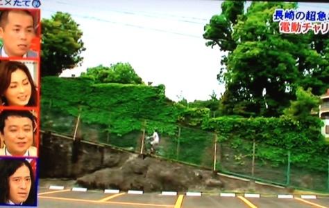 長崎の坂2