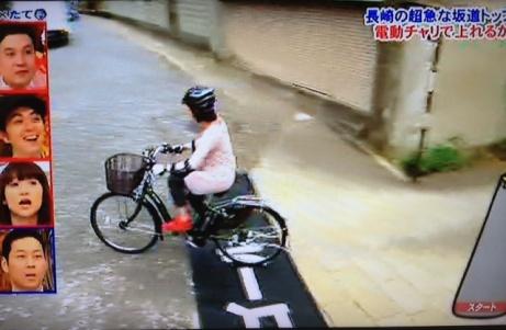長崎の坂3