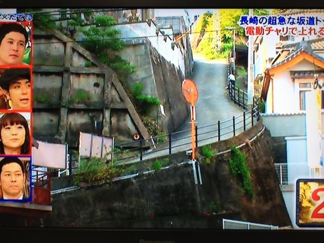 長崎の坂6