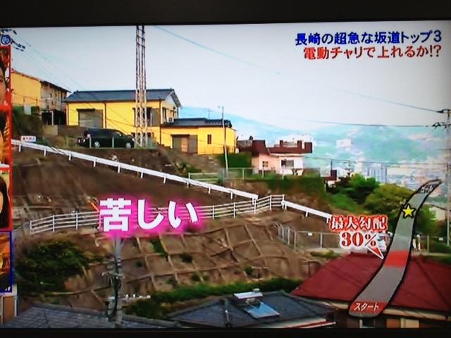 長崎の坂7