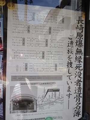 長崎の坂d