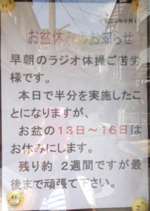 長崎の坂e