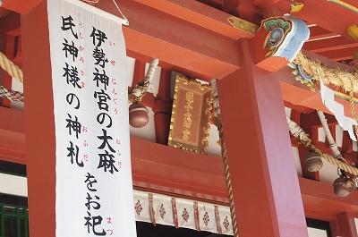 越木岩神社15