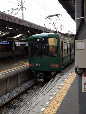 江ノ電25