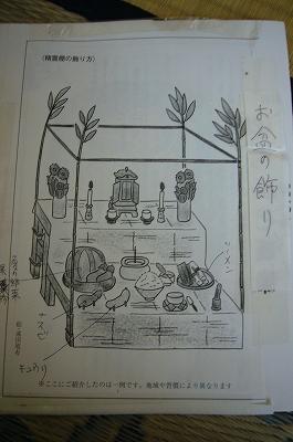 長崎のお盆9