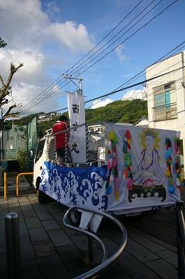 長崎のお盆11
