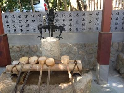 越木岩神社12