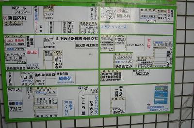 長崎の地図 長崎大学病院付近