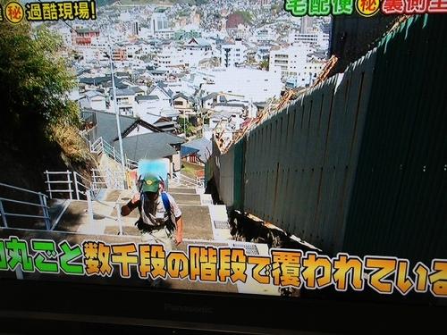 長崎の坂、ヤマト運輸2