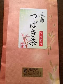 つばき茶1