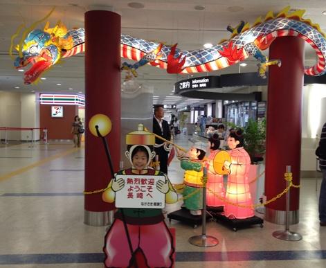 熱烈歓迎長崎空港