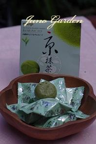 菓子京抹茶