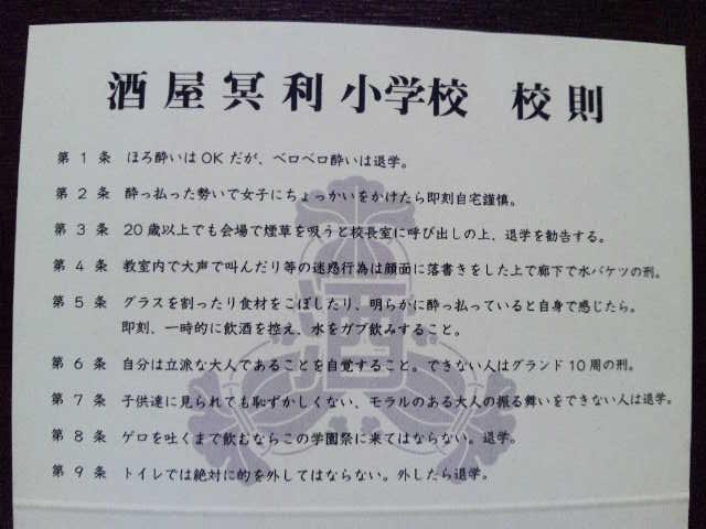 20130707_SBSH_0002.jpg