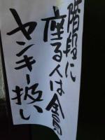 20130707_SBSH_0015.jpg