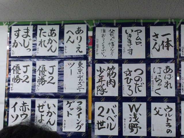 20130707_SBSH_0024.jpg