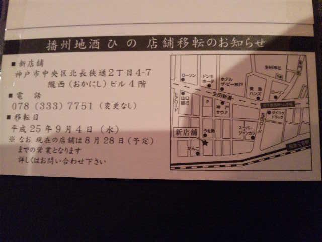20130713_SBSH_0013.jpg