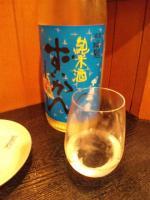 20130718_SBSH_0014.jpg