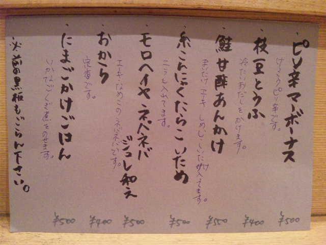 20130721_SBSH_0003.jpg