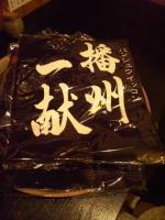 20130808_SBSH_0009.jpg