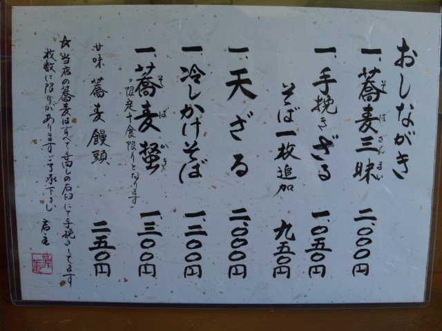 20130812_SBSH_0004.jpg