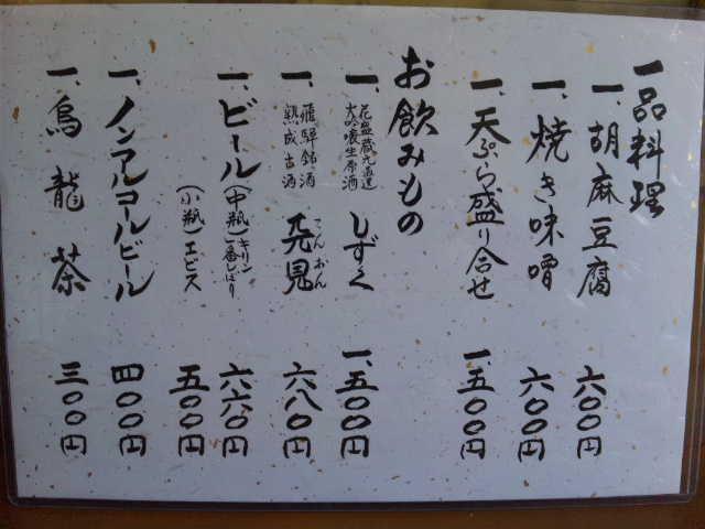 20130812_SBSH_0005.jpg