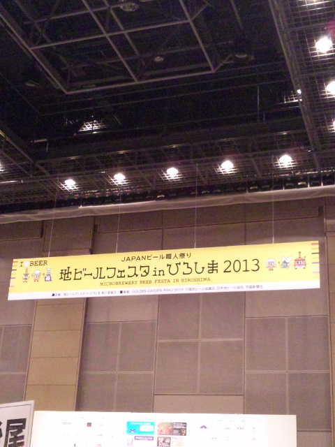 20130908_SBSH_0013.jpg