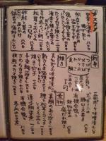 20130918_SBSH_0003.jpg