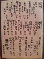 20130918_SBSH_0004.jpg