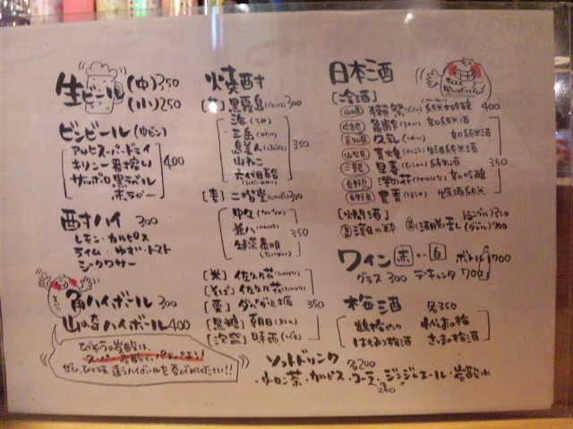 20130921_SBSH_0043.jpg