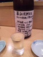 20130922_SBSH_0013.jpg