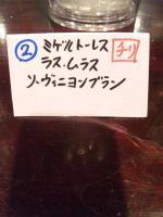20130923_SBSH_0018.jpg