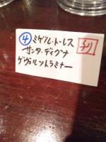 20130923_SBSH_0023.jpg