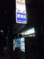 20130928_SBSH_0007.jpg