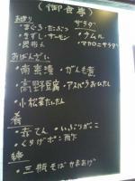 20130929_SBSH_0006.jpg