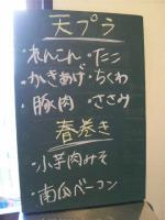 20130929_SBSH_0008.jpg
