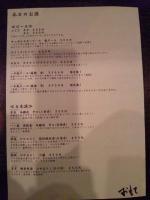 20131001_SBSH_0021.jpg