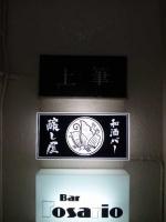 20131019_SBSH_0002.jpg