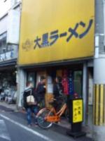 20131027_SBSH_0005_2.jpg