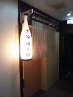 20131103_SBSH_0001.jpg