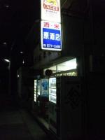 20131104_SBSH_0001.jpg