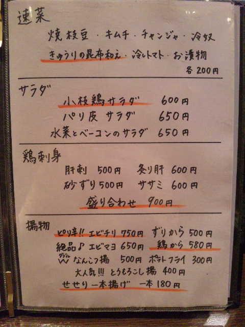 20131109_SBSH_0009.jpg