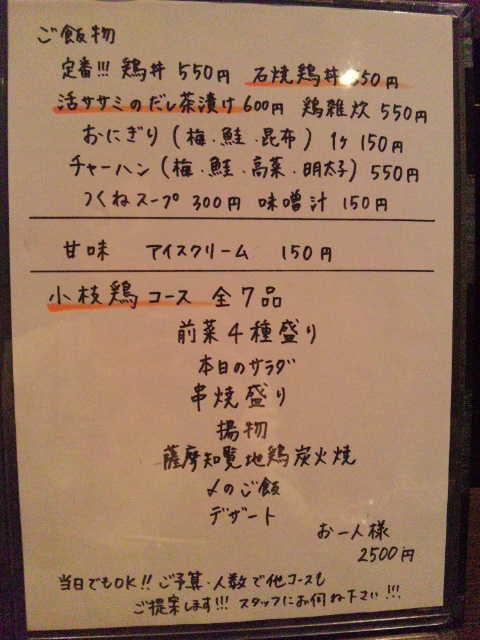 20131109_SBSH_0011.jpg