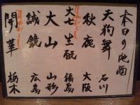 20131109_SBSH_0014.jpg