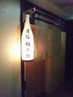 20131110_SBSH_0001.jpg