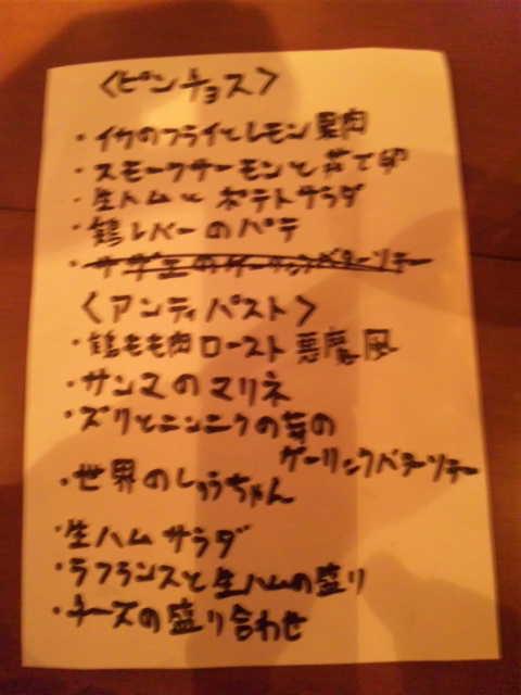 20131112_SBSH_0013.jpg