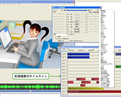AviUtl拡張編集画面1310