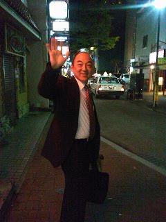 Nishigaki.jpg