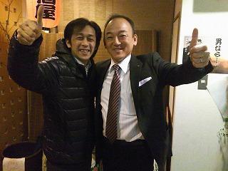Nishigaki1.jpg