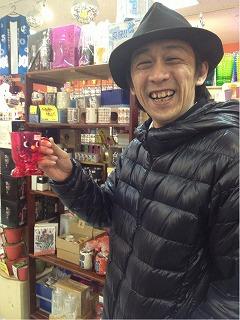 Nishigaki12.jpg